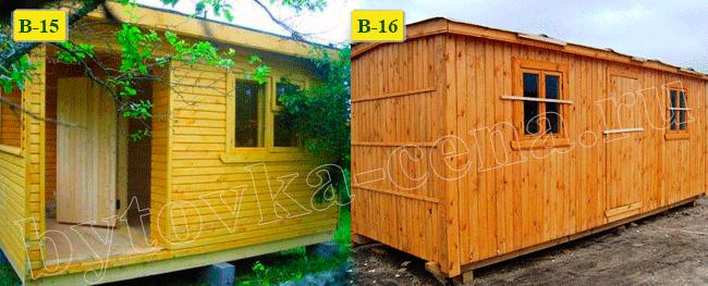 Деревянные вагончики бытовки цена в солнечногорске