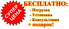 Купить недорого бытовки, дешево - Москва и область, Подмосковье.